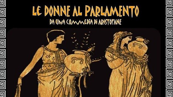 Sunday 8th may on stage the san teodoro 39 s theatrical group for Donne parlamento italiano